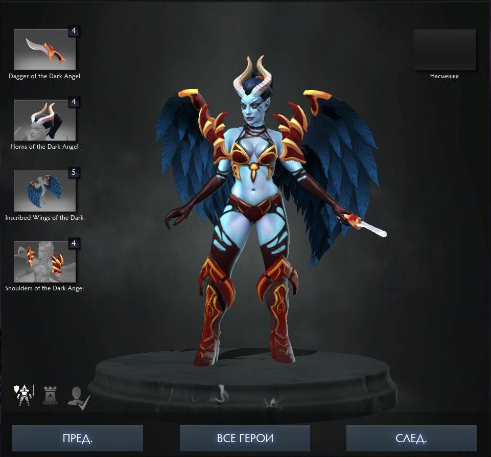 Купить Dota 2 - Dark Angel [Queen of Pain].