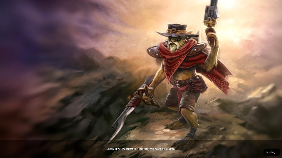 Купить Dota 2 - Загрузочный экран: Hunter with No Name