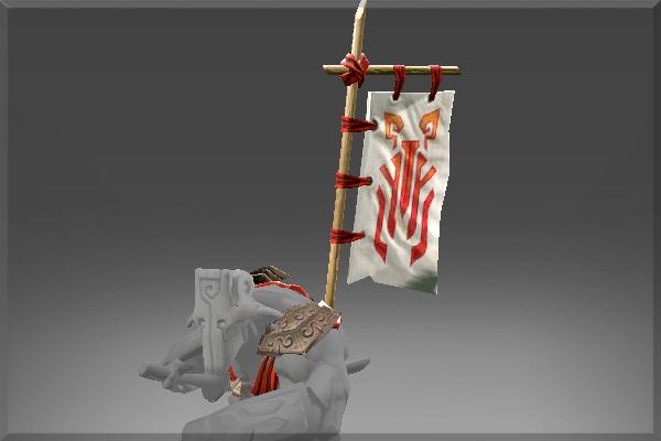 Купить Dota 2 - Battle Banner of the Masked [Juggernaut]