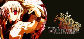 eXceed 3rd - Jade Penetrate Black Package ( DESURA key)