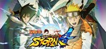 NARUTO SHIPPUDEN: Ultimate Ninja STORM 4 Steam Gift RU