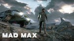 Mad Max Steam Gift (RU+CIS)  + Подарок