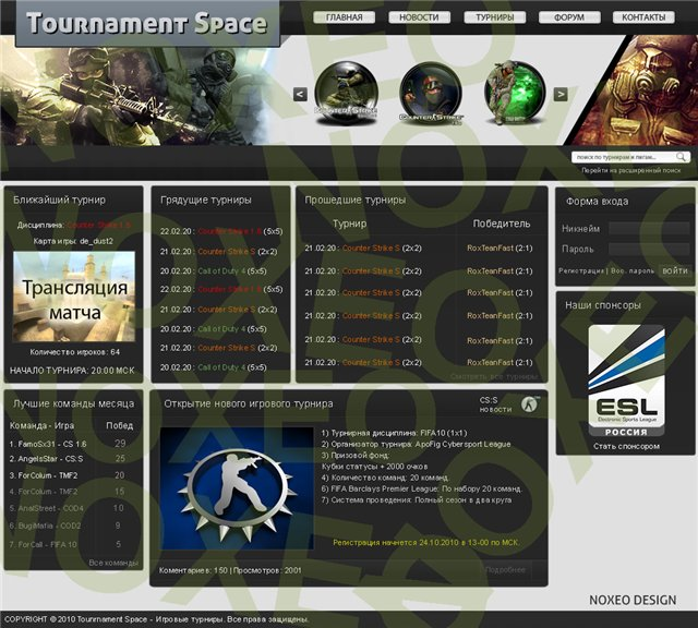 Tournament Space PSD макет сайт