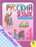 grade 10 religion textbook pdf
