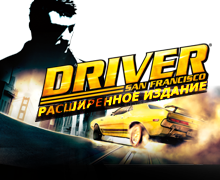 Driver: San Francisco - Deluxe(Steam Gift/Region Free)