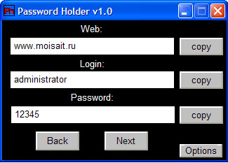Password Holder v1.2