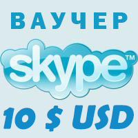 10$ SKYPE  - Voucher Original + Discount 14%