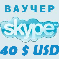 40$ SKYPE  - Vouchers Original 4*10$ Discount 12%