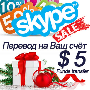 Transfer $5,00 SKYPE + discount 13% - Top up you Skype