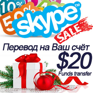 Transfer $20,00 SKYPE + discount 27% - Top up you Skype