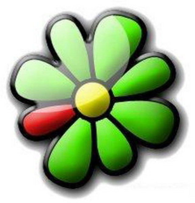 Каталог ICQ-номеров был на нашем сайте уже давно, но в полном смысле