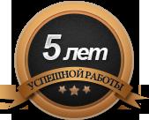 Как стать успешным продавцом в магизине Plati.ru