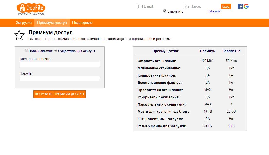 Где взять ключ или генератор паролей для vip-file александр знаток 491, на
