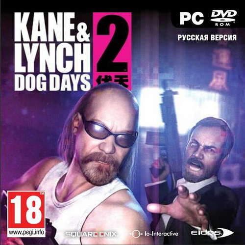 Kane & Lynch 2: Dog Days (Steam/ND/RUS & CIS only)