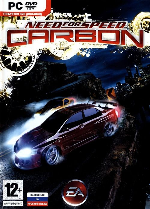 Need for Speed Carbon + Bonus Burnout Paradise Ultimate