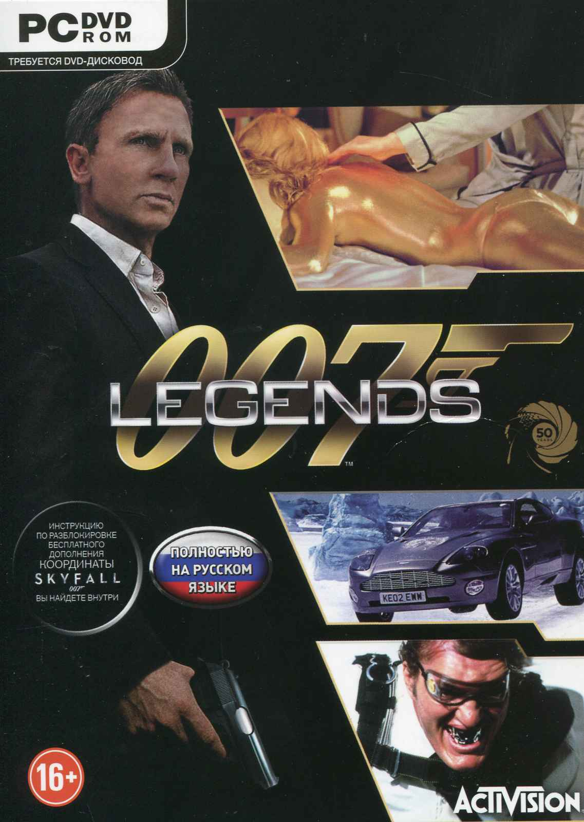 007 Legends (Activation key in Steam)