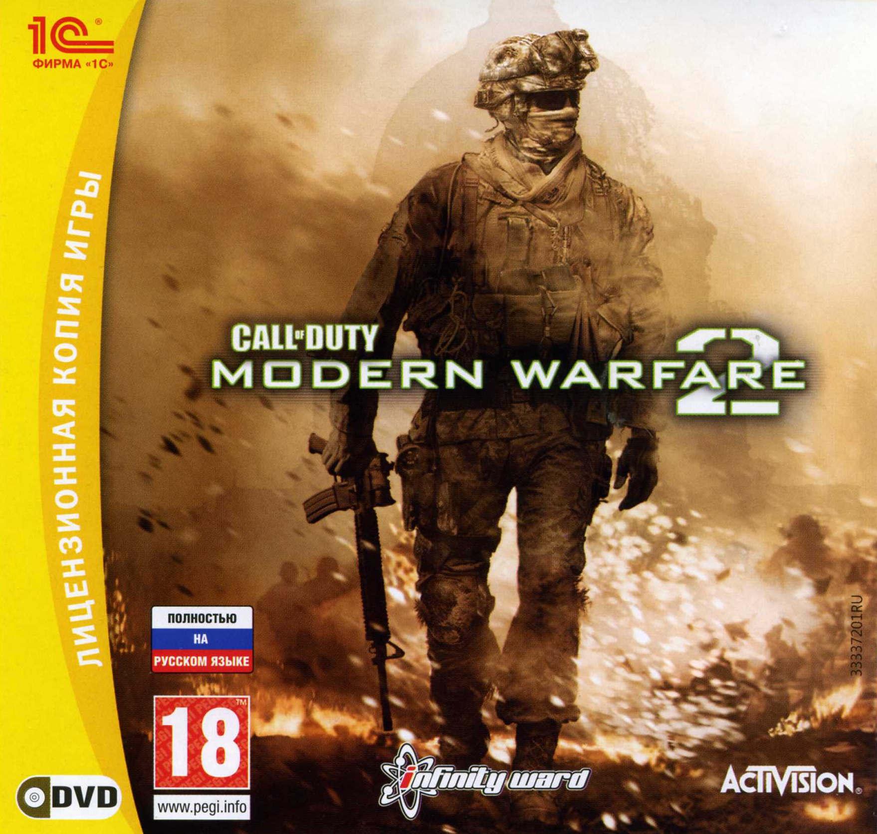Купить ключ для игры call of duty: modern warfare 2 для steam