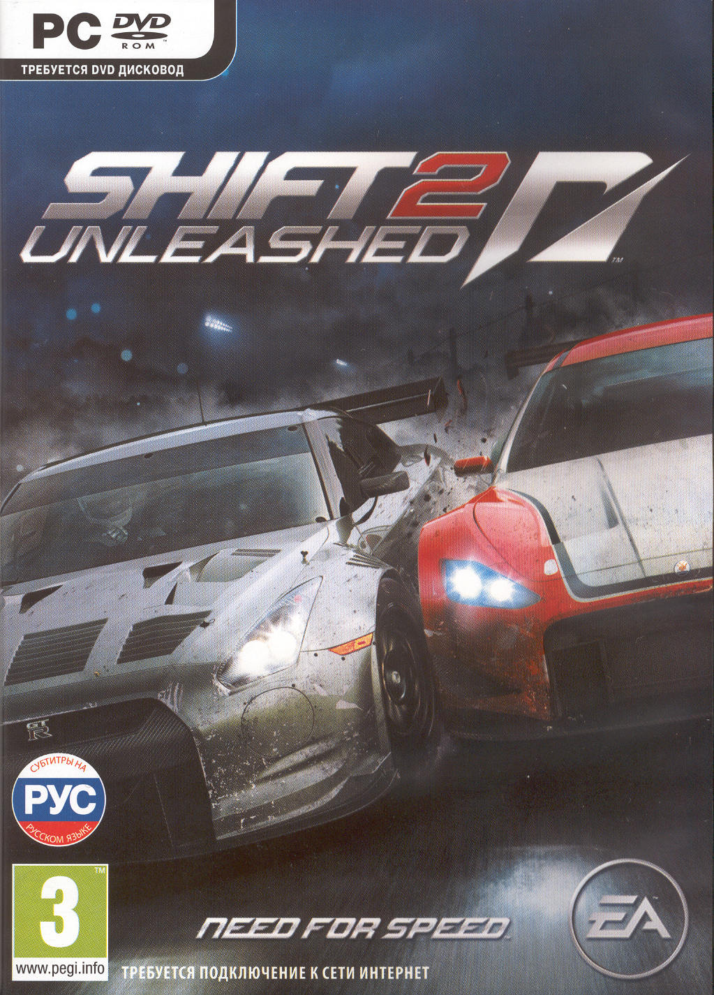 Need For Speed: Shift 2 Unleashed (Ключ от EA)