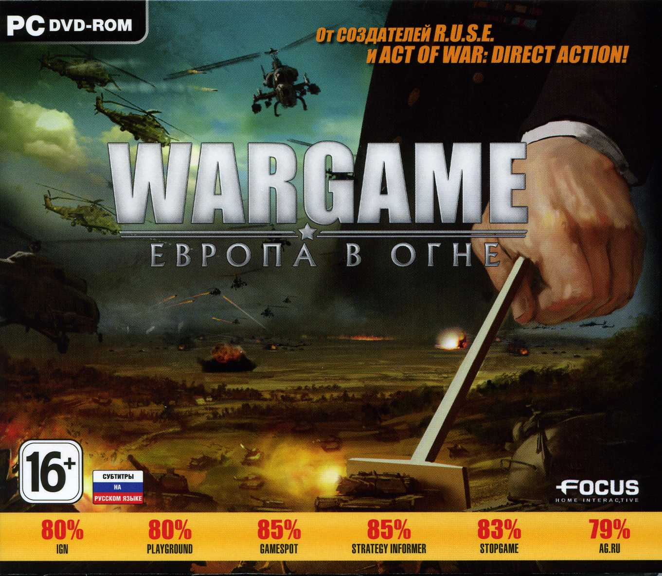 Wargame: Europe is on fire (activation key in Steam)