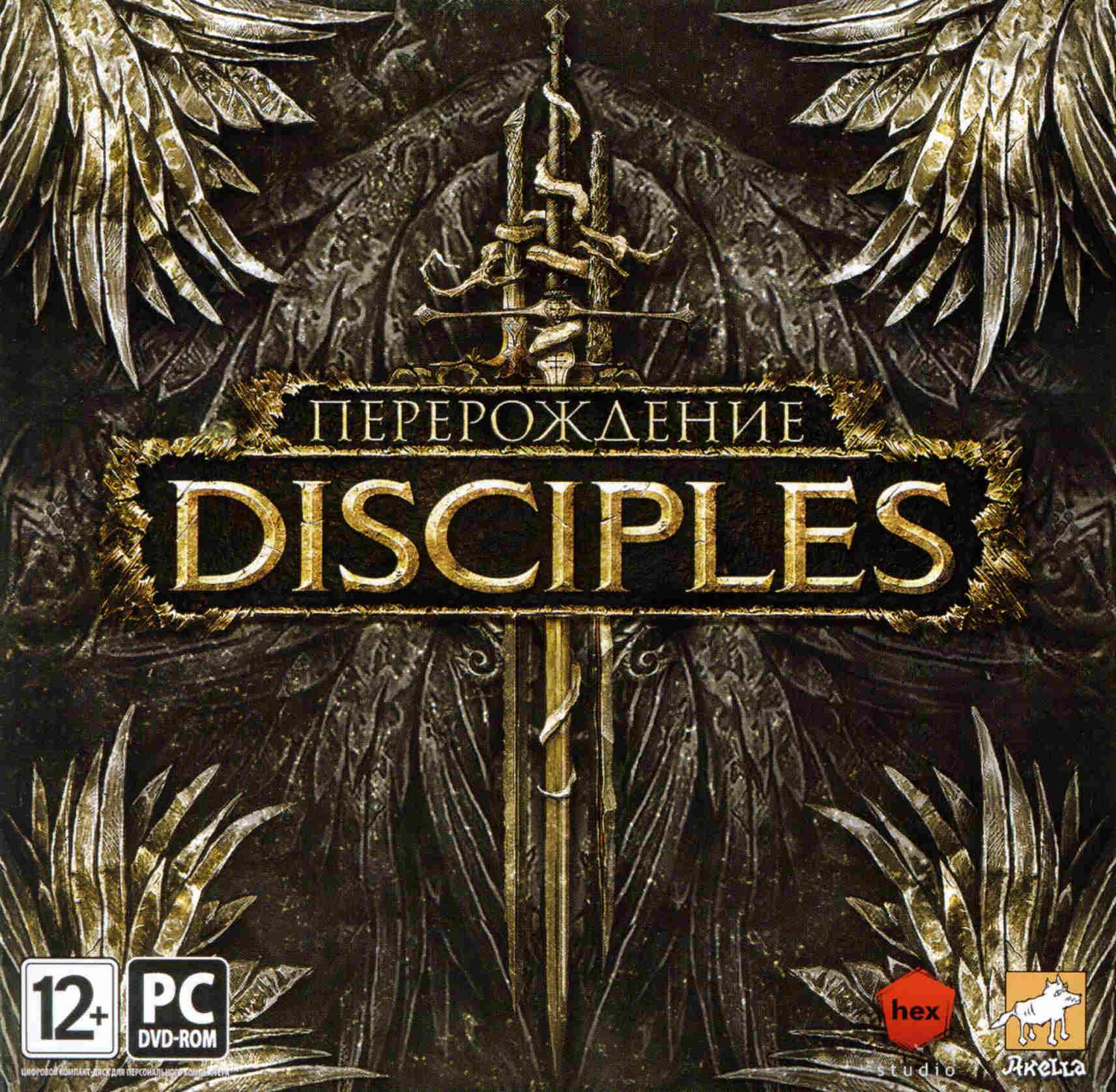 Disciples III Перерождение. Неповторимый визуальный стиль и