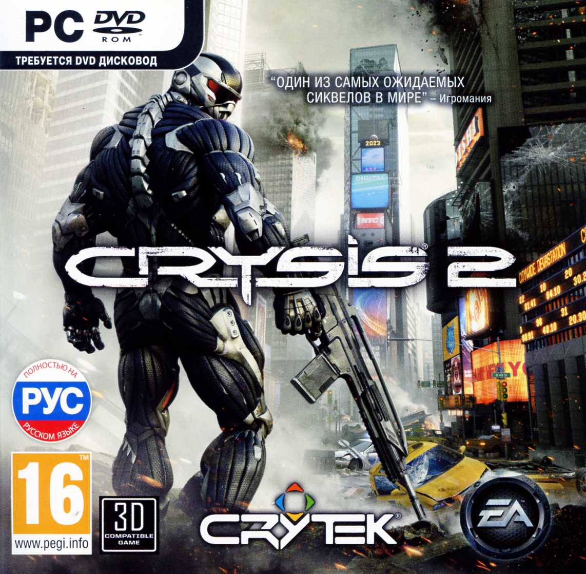 Crysis 2 CD-KEY.