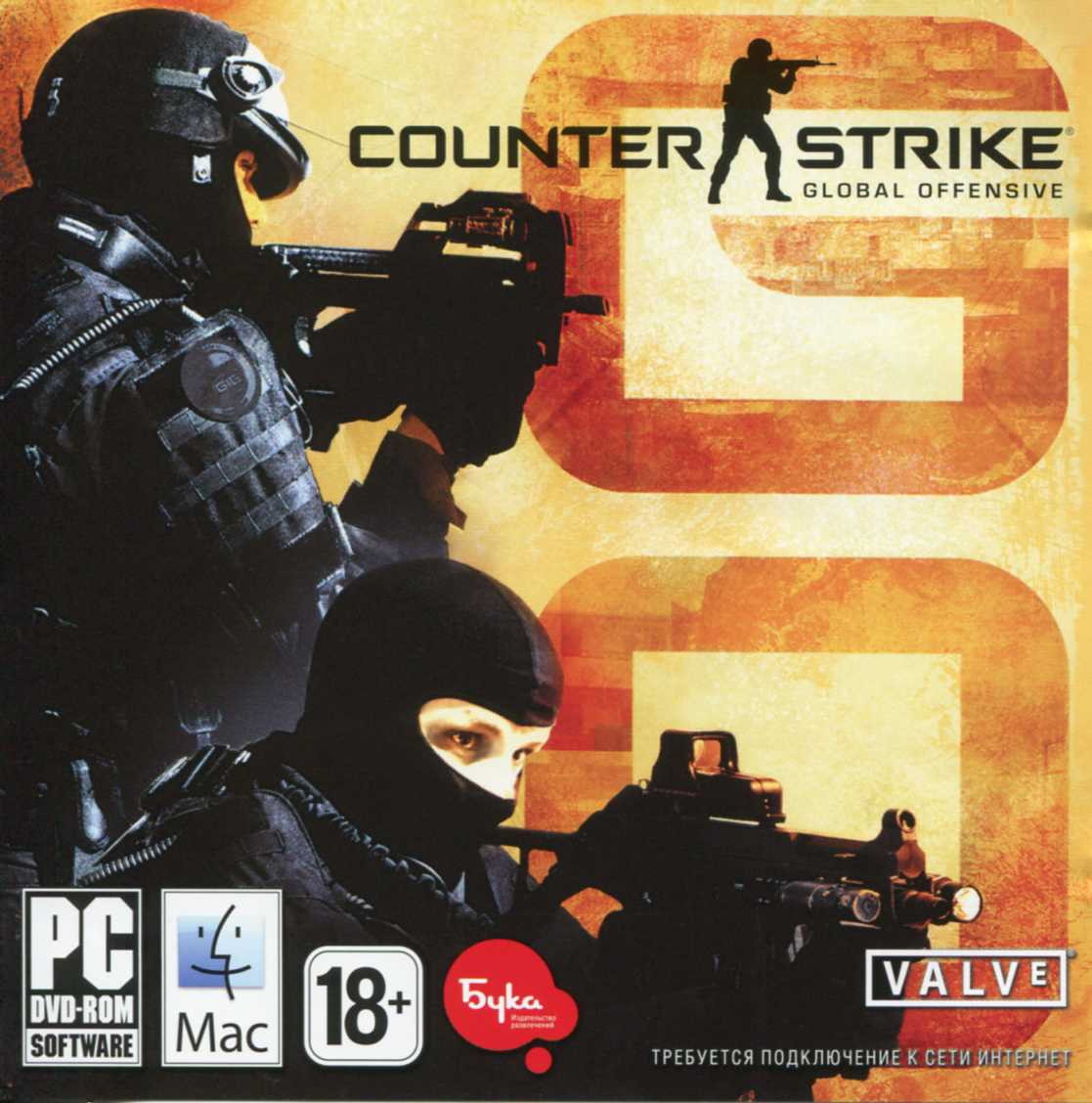 Counter-Strike: Global Offensive (Ключ активации Steam)