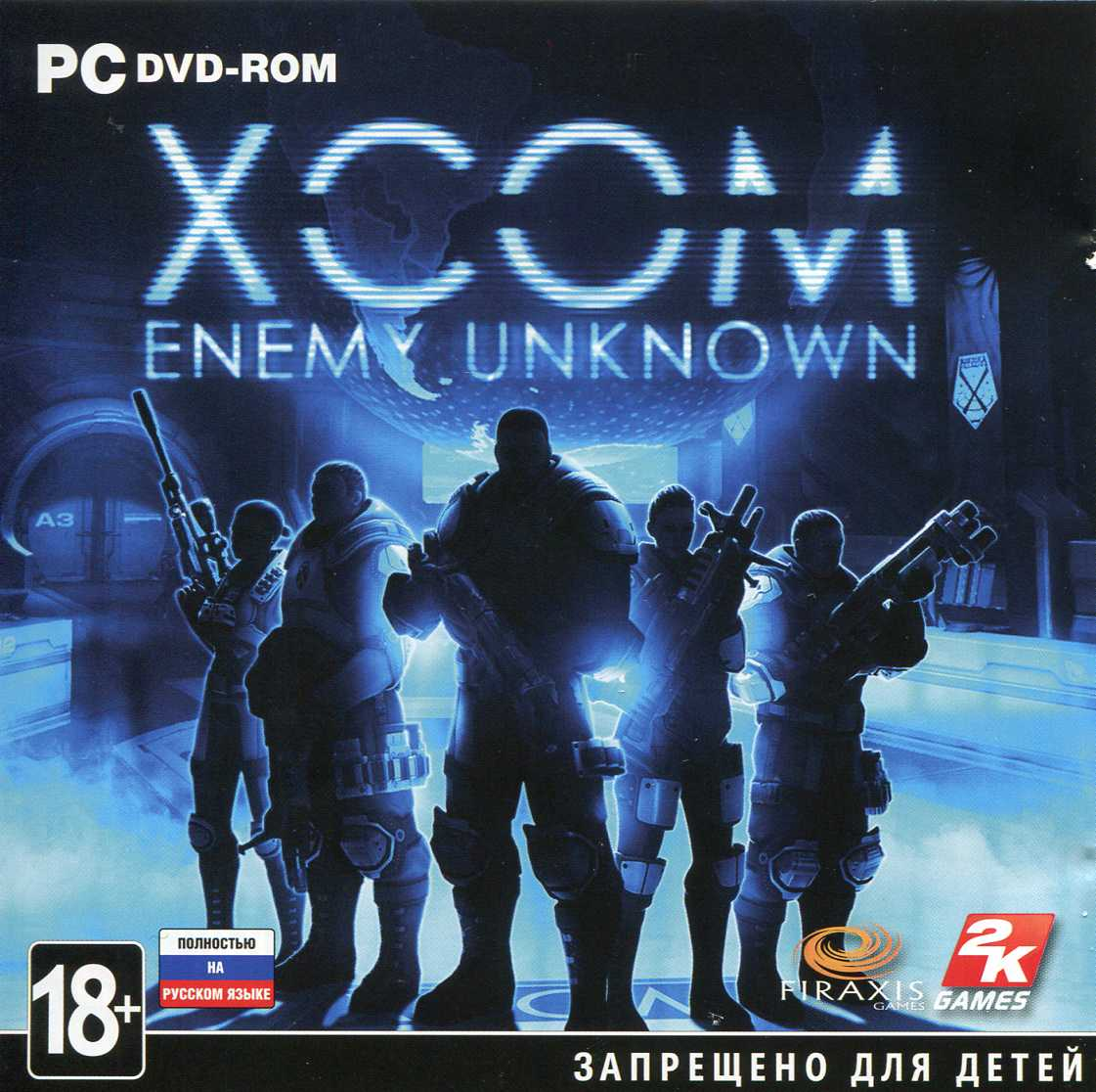 XCOM: Enemy Unknown (activation key in Steam)
