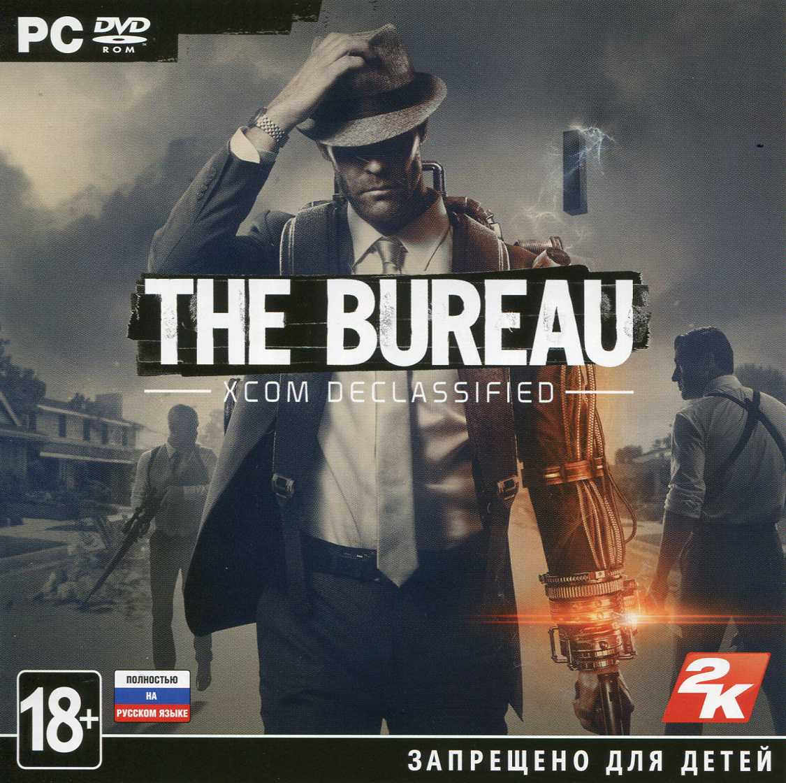 The Bureau: XCOM Declassified (Activation key in Steam)