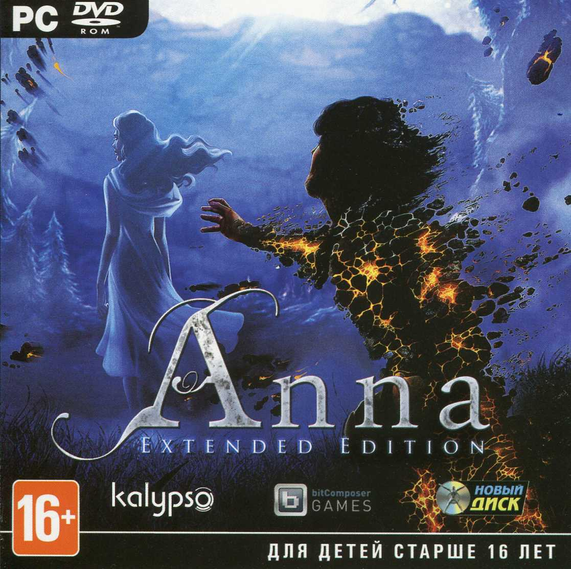 Anna. Extended Edition (activation key in Steam)