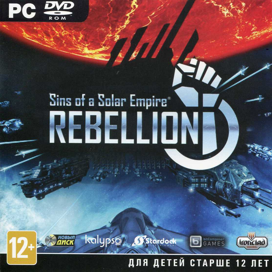 Sins of Solar Empire. Rebellion (Ключ активации Steam)