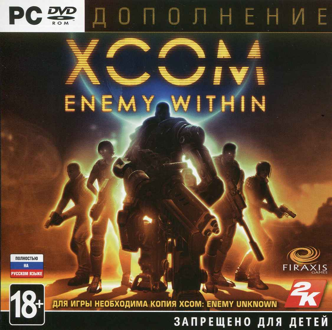XCOM: Enemy Within (activation key in Steam)