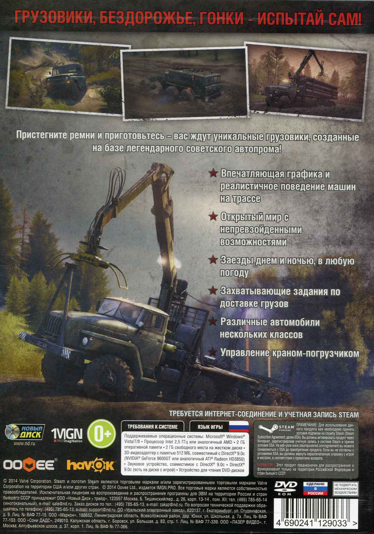 Spintires Activation Key In Steam
