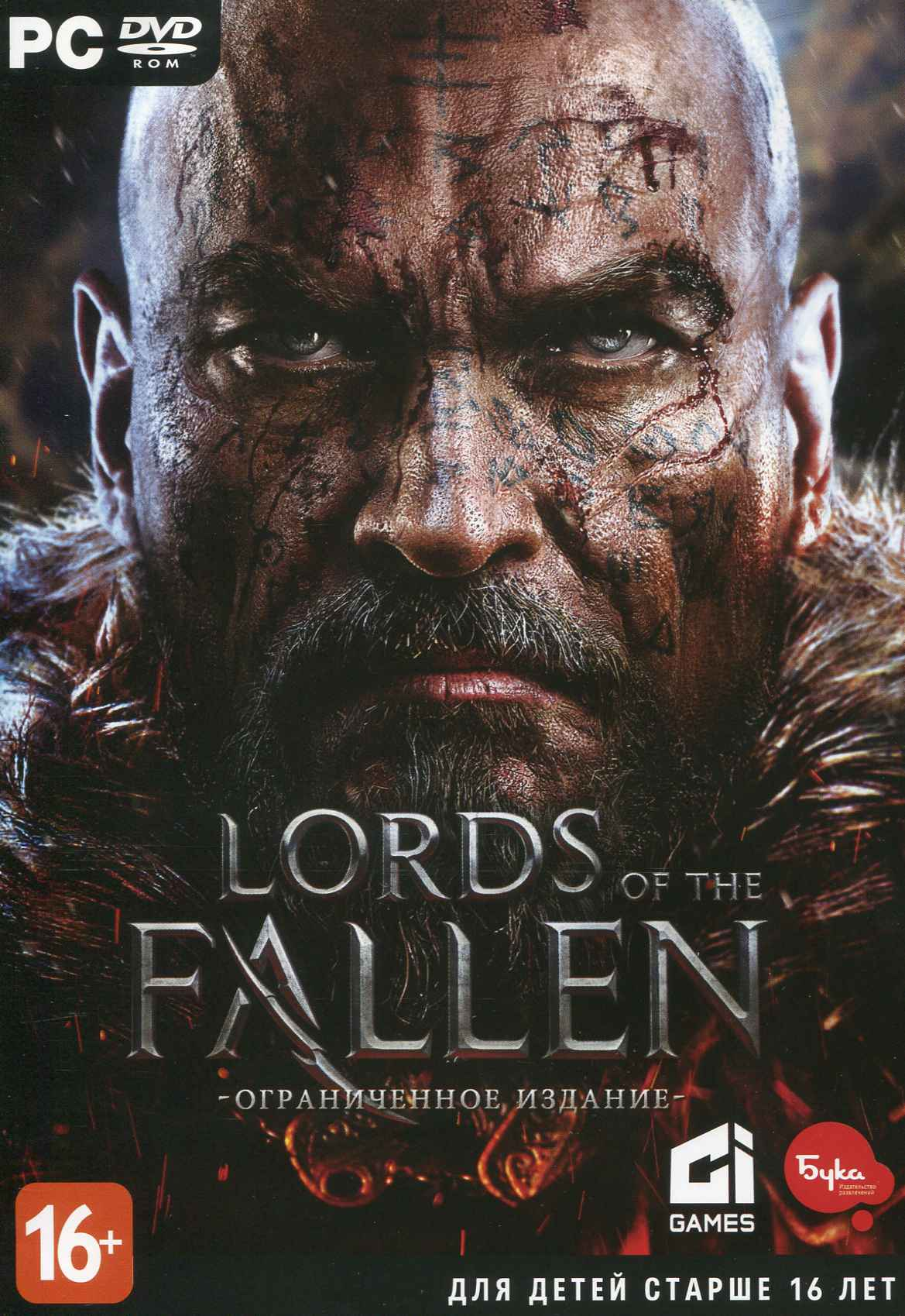 Lords of The Fallen. Limited Edition [3DLC] (Steam)