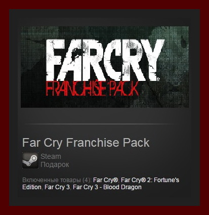 Far Cry Franchise Pack (Steam Gift ROW / Region Free)