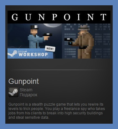 Gunpoint (Steam Gift ROW / Region Free)
