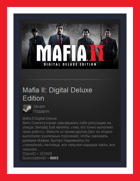 Mafia II 2: Digital Deluxe (Steam Gift / Region Free)