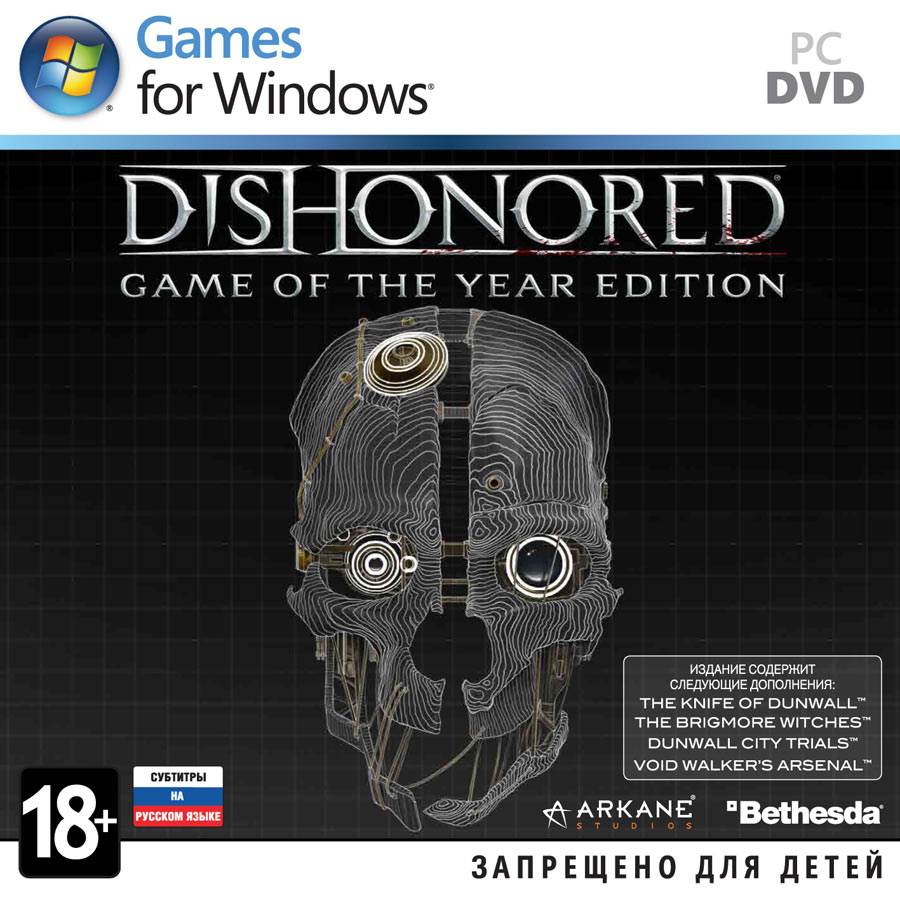 Dishonored - Game of the Year Edition (Steam ключ ФОТО)