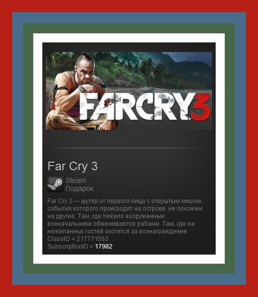 Far Cry 3 (STEAM GIFT ROW / Region Free)
