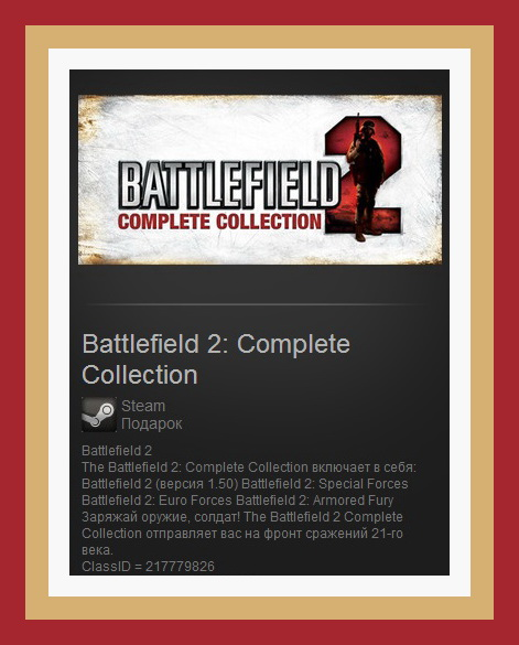 Battlefield 2: Complete Collection (Steam Gift ROW)