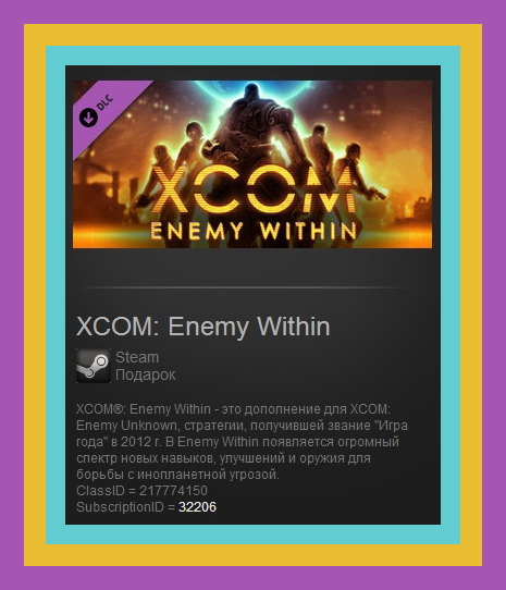 XCOM: Enemy Within DLC (Steam Gift EU / Region Free)