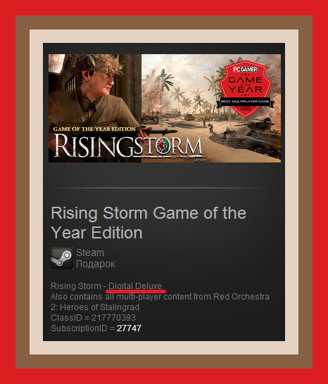 Rising Storm GOTY - Deluxe (Steam Gift / Region Free)