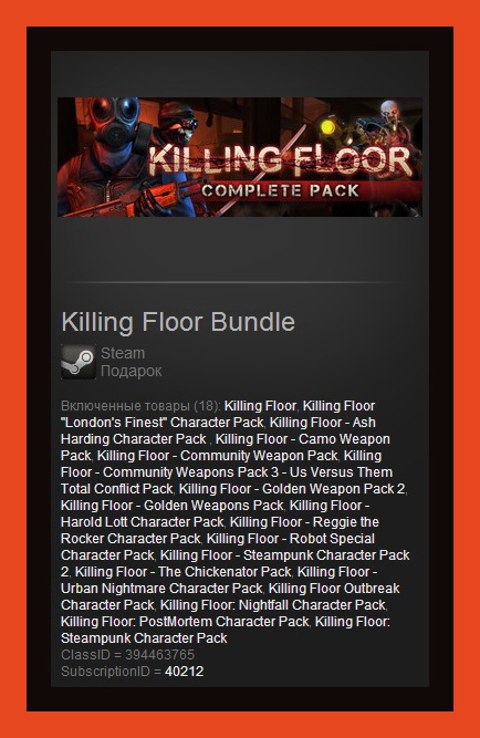Killing Floor Bundle (Steam Gift / Region Free) +17 DLC