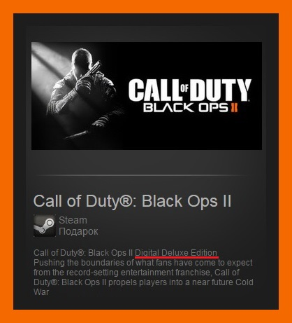 Call of Duty: Black Ops II 2 Deluxe (STEAM GIFT ROW)