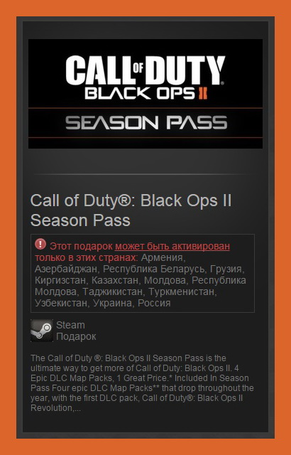 Call Of Duty Black Ops Maps List on black ops 1 maps list, black ops 2 zombies map list, gears of war map list, call of duty black ops 3 map list, battlefield bad company 2 map list, call of duty ghosts gun list, call of duty 4 map list, black ops 2 dlc maps list, modern warfare 2 map list,