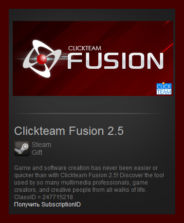 Clickteam Fusion 2.5 (Steam Gift ROW / Region Free)