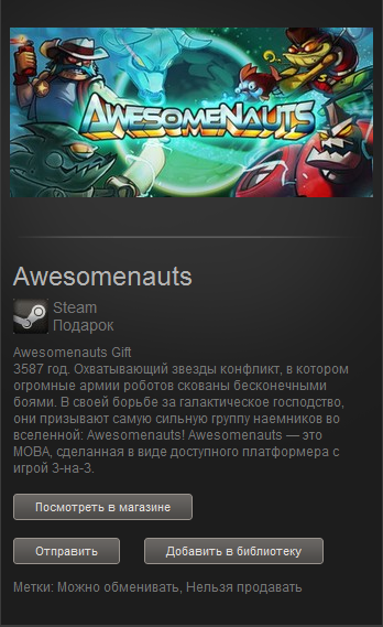 Awesomenauts (Steam Gift) (Region Free)