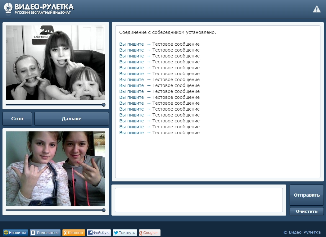 Chatroulette no video