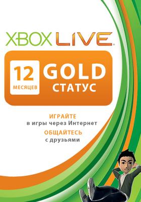 Xbox Live | Xbox