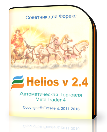 Helios v 2.4 - effective Forex Advisor