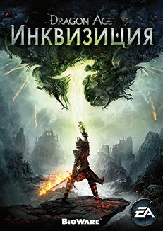 Dragon Age: Inquisition (Инквизиция) Origin